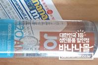 바나나몰 성인용품 체험단 - 시즌7 JO 애널 오리지널